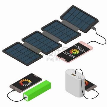 展开的便携式太阳能充电板手机充电宝png图片素材