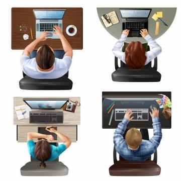 4款俯视视角的坐在电脑桌前操作电脑的职场人士png图片免抠矢量素材