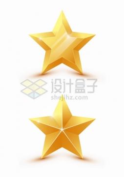 两款3D立体金色五角星图案png图片素材