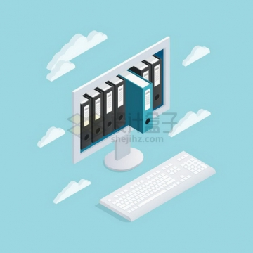 2.5D风格电脑显示器上的档案文件夹png图片免抠矢量素材