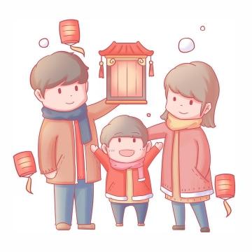 新年春节一起看花灯的卡通一家人png图片免抠素材
