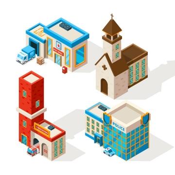 2.5D风格邮局教堂消防局警察局等建筑大楼图片免抠矢量素材