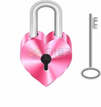 金属光泽粉红色心形挂锁和银色钥匙象征了爱情png图片素材