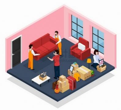 2.5D风格房主指挥搬家公司搬运沙发等家具png图片免抠矢量素材