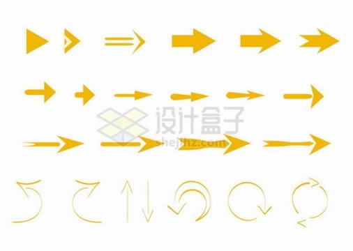 各种橙色的手绘涂鸦箭头符号293399png图片素材