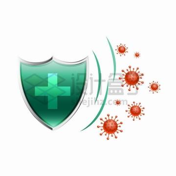绿色盾牌免疫系统将新型冠状病毒挡在外面png图片免抠矢量素材