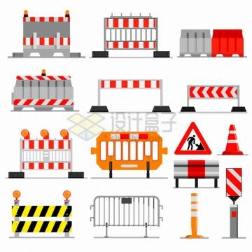 各种发光路锥路障锥公路隔离障碍等png图片素材