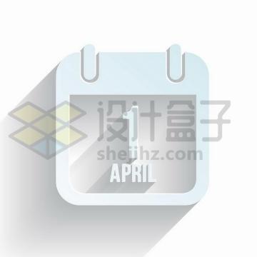 4月1号愚人节日历图案png图片免抠矢量素材