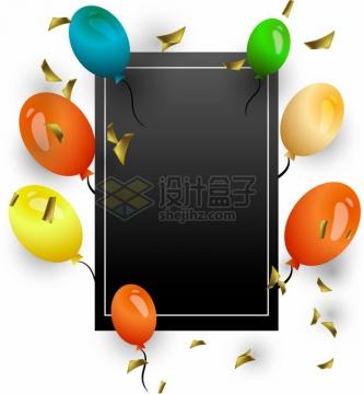彩色气球和金色纸屑装饰的黑色文本框标题框png图片素材
