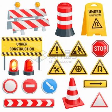 路锥三角牌警示灯人字警示牌隔离带等路障提醒设施png图片素材