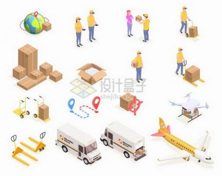 各种2.5D风格卡车飞机快递盒子等物流快递行业png图片免抠矢量素材