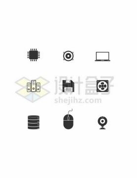 CPU笔记本电脑机箱鼠标硬盘摄像头图标307349 png图片素材