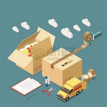 2.5D风格正在打包的纸盒子和快递车等物流快递行业png图片免抠矢量素材