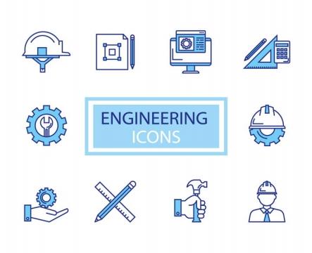 10款蓝色线条风格工人工业icon图标图片免抠矢量素材