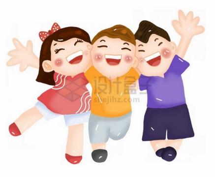 三个快乐的卡通小朋友六一儿童节插画png免抠图片素材