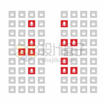 看电影APP上的选座界面设计993278png矢量图片素材