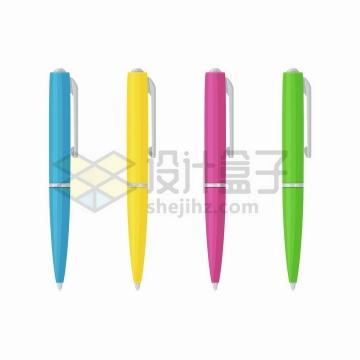 4种颜色的彩色圆珠笔学习用品png图片免抠矢量素材