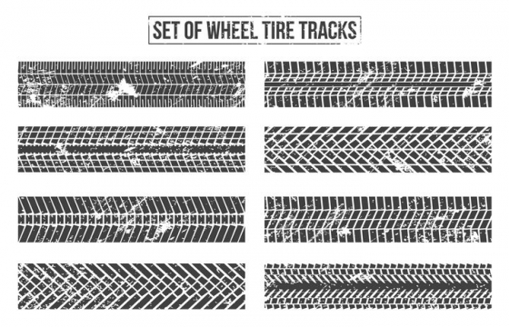 8款汽车轮胎印车轮印png图片免抠矢量素材