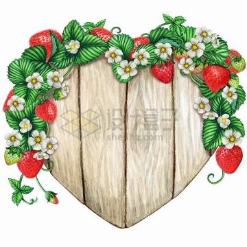 草莓藤蔓装饰的心形木板标题框水彩插画png图片免抠矢量素材