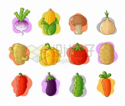 卡通萝卜玉米蘑菇洋葱生姜灯笼椒西红柿土豆辣椒茄子黄瓜胡萝卜等美味蔬菜png图片免抠矢量素材