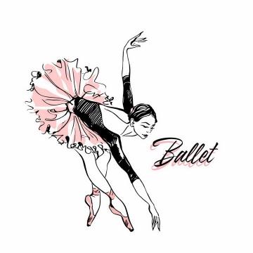 手绘线条素描风格正在跳芭蕾舞的艺术美女png图片免抠矢量素材