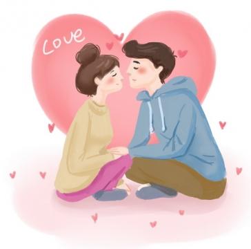 红心背景下亲吻的情侣520表白日png图片素材