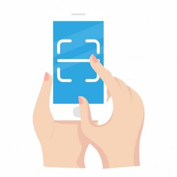 手机扫码提示图双手操作扁平插画png图片素材487333