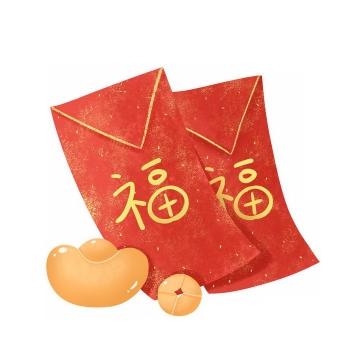 新年春节卡通风格红包和元宝png图片免抠素材