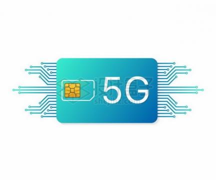 5G SIM手机卡png图片免抠矢量素材