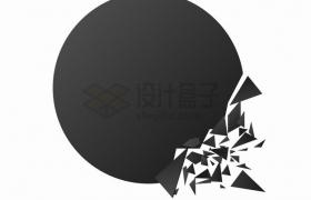 一角破碎的黑色圆形装饰png图片素材