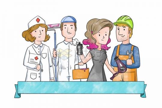 五一劳动节护士清洁工理发师工人等卡通劳动人民png图片免抠矢量素材