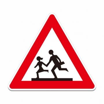 前方学校注意儿童交通警示牌三角牌png图片素材547069