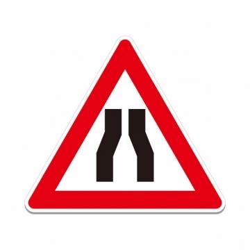 两侧变窄交通警告标志三角牌png图片素材856746