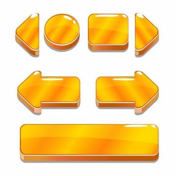 各种橙色的立体游戏水晶按钮箭头png图片免抠矢量素材