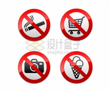 禁止吸烟购物车拍摄吃东西等禁止标志图标216968png矢量图片素材
