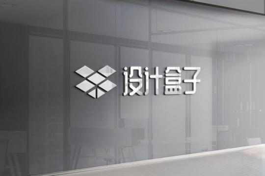 玻璃幕墙上的公司企业logo银色金属字体文字样机253686psd样机图片模板素材