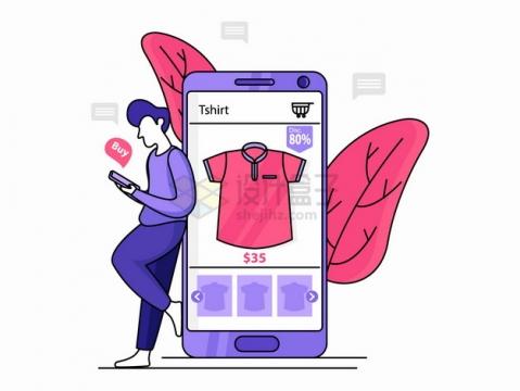 卡通男人靠在手机上选购衣服手机购物网络购物扁平插画png图片素材