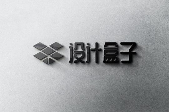 水泥墙面上的公司企业logo黑色金属字体文字样机psd样机图片模板素材