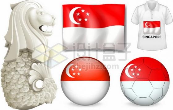 鱼尾狮新加坡国旗等新加坡元素275551png图片素材
