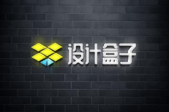 黑色砖墙上的公司企业logo彩色发光霓虹灯金属字体文字样机psd样机图片模板素材