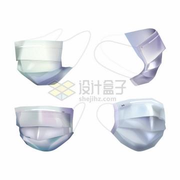 白色一次性医用口罩的4个不同角度png图片免抠矢量素材