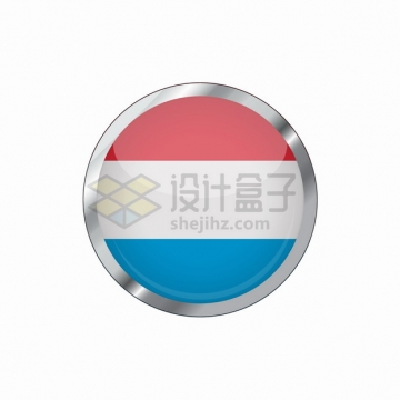 银色金属光泽边框和卢森堡国旗图案圆形水晶按钮png图片素材