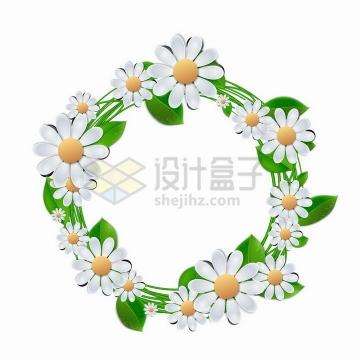 白色雏菊花朵鲜花和树叶组成的花环png图片免抠矢量素材