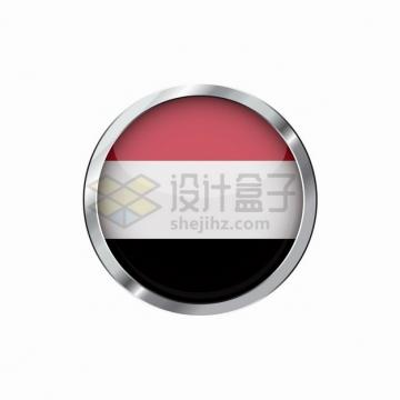 银色金属光泽边框和也门国旗图案圆形水晶按钮png图片素材
