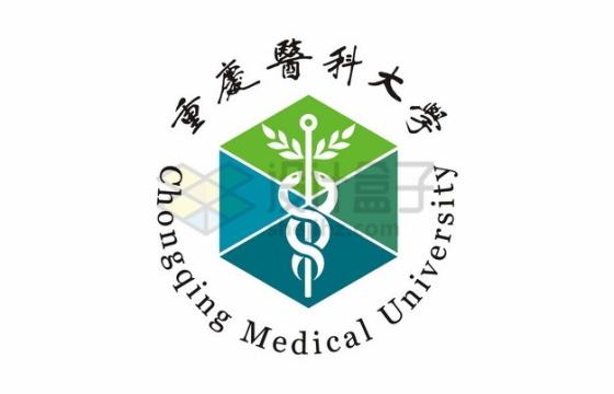 重庆医科大学校徽logo标志png图片素材