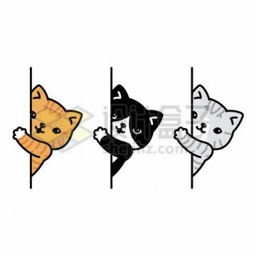 三款卡通猫咪躲在墙后png图片素材