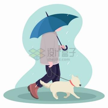 下雨天打伞牵着狗狗遛狗的年轻人扁平插画png图片免抠矢量素材