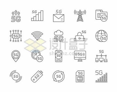 20款5G技术黑色线条图标png图片素材