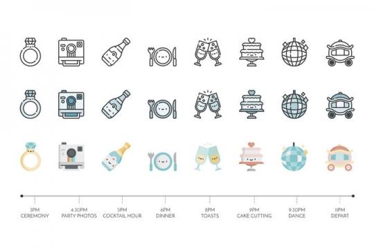 8组三种不同风格的蓝色婚礼图标图片免抠矢量素材