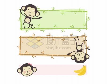 3款卡通小猴子和竹子文本框信息框968012png矢量图片素材
